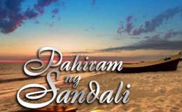 Pahiram Ng Sandali